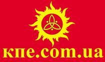 КПЕ Украина